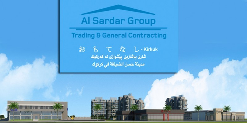 sardar_group_project_00-1