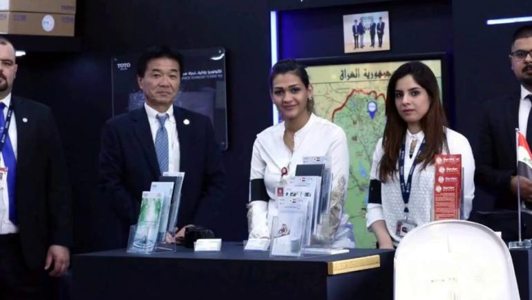 Participation of Baghdad International Fair (BIF) 2017